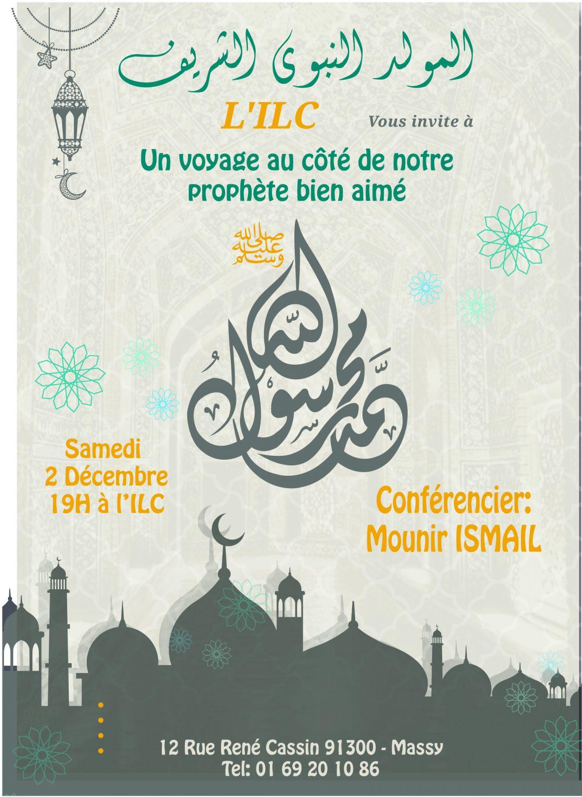 Soirées de Décembre - Samedis 2 et 9 décembre 2017