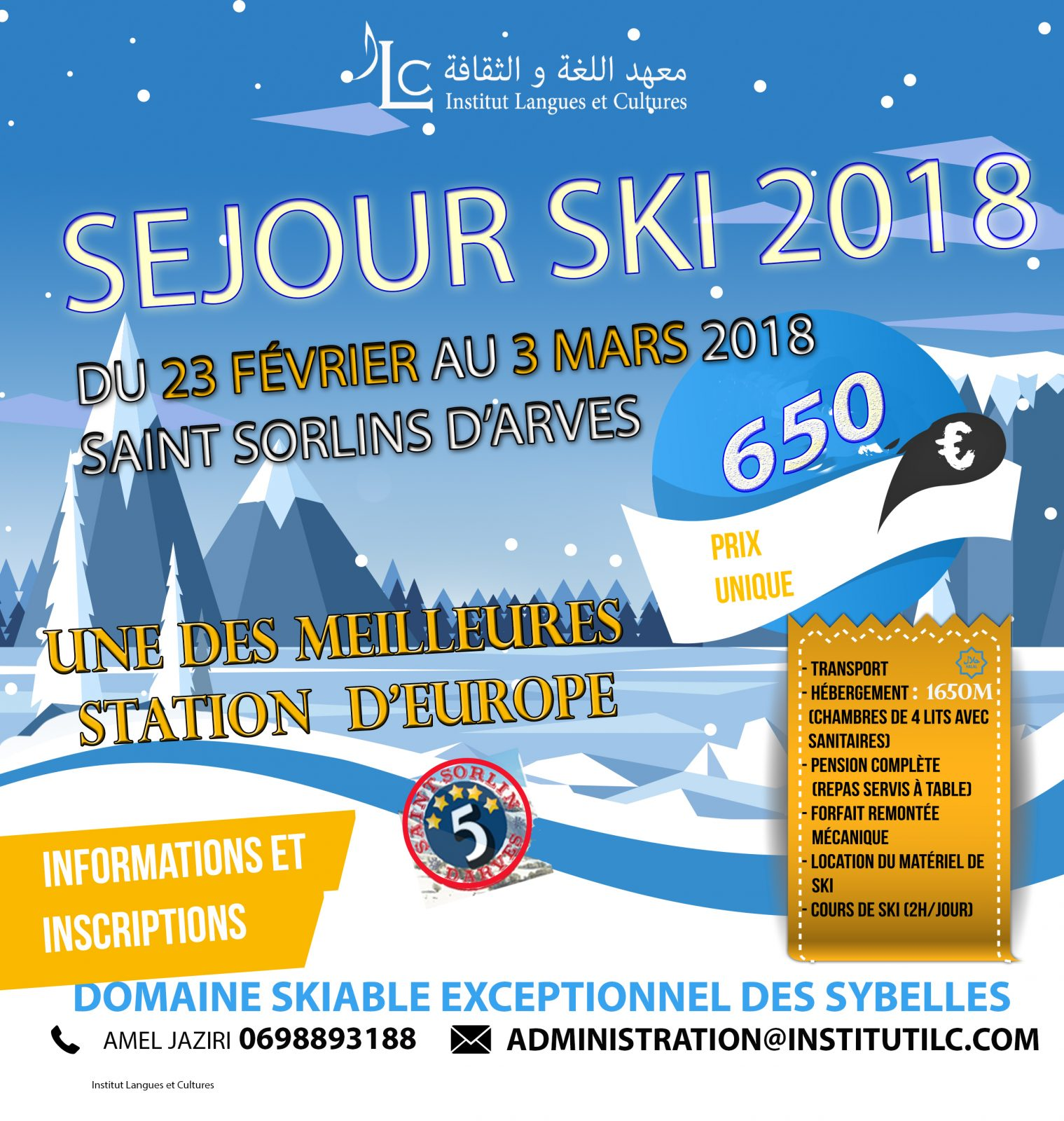 location ski 3 mars