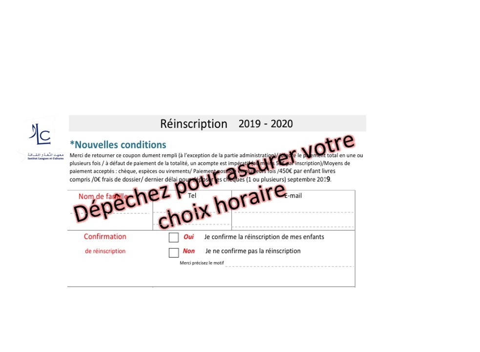 Réinscription/Inscription 2020 à l'ILC