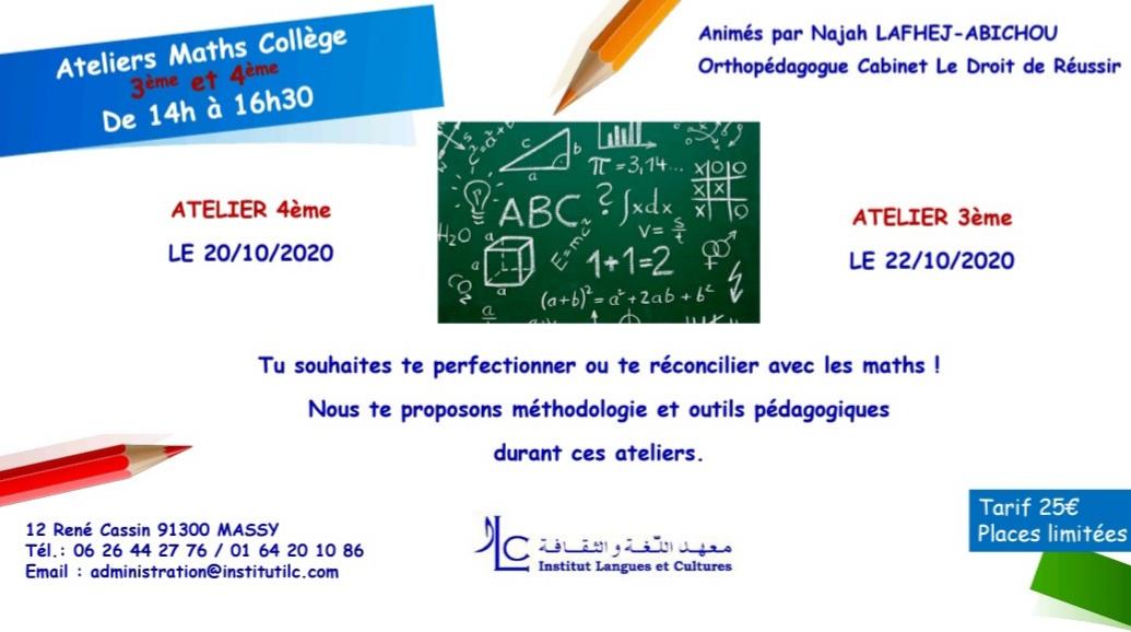 Ateliers Maths 4ème et 3ème