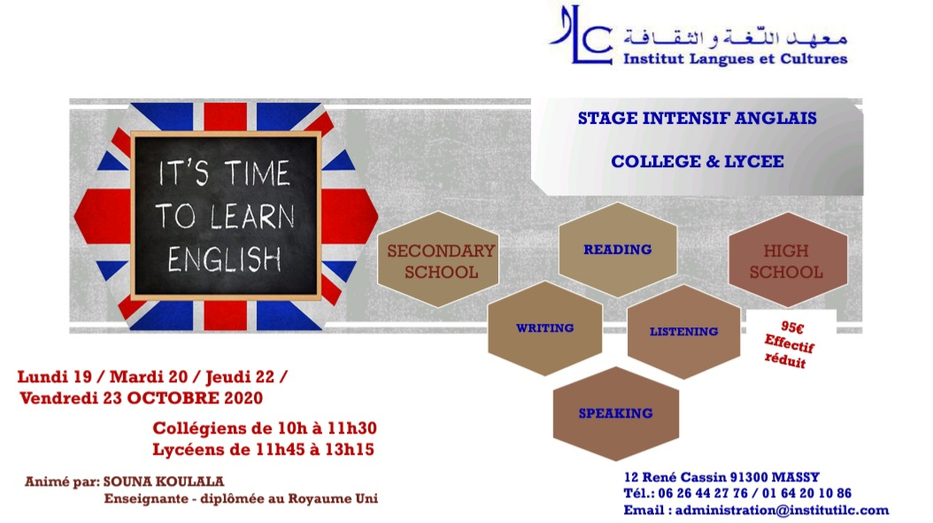 Stage intensif Anglais: Collège & Lycée