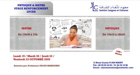 Stage lycée Maths & Physique